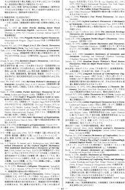 si鑒e d馗athlon 主要参考文献一覧表 pdf