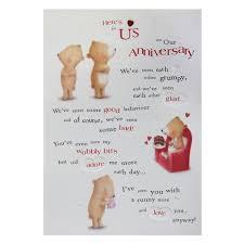 anniversary cards for hallmark anniversary card here s to us medium co uk