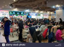 Courts Furniture Store In Queens New York by Fast Food Court Stock Photos U0026 Fast Food Court Stock Images Alamy