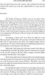 toefl sample essays pdf sacrifice essay this extended essay is about the kamikaze pilots this extended essay is about the kamikaze pilots who pdf although the military had been active