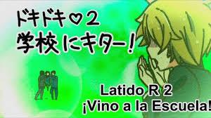 oneechan ga kita onee chan ga kita capitulo 1 sub español video dailymotion