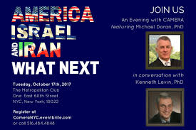 New York Ny Events U0026 Things To Do Eventbrite America Israel Iran What Next New York City Tickets Tue Oct