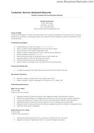 customer service skills exles for resume skills on resume exles of skills to put on a resume