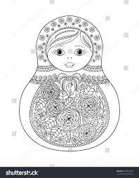 vector coloring book kids russian stock vector 535915495