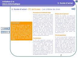 guide achat pc bureau initiation à la micro informatique le matériel guide d achat un