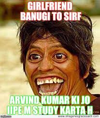 Ugly Smile Meme - ugly woman memes imgflip