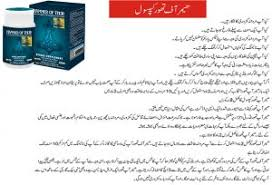 hammer of thor in pakistan 03005792667 mytelebrand com
