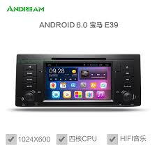 sound lifier for android usd 1 67 classic 5 series e39 bmw android nuclear 7 1