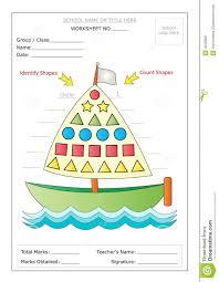 worksheet identify u0026 count basic shapes stock vector image