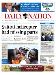daily nation friday 31 08 2012 al shabaab militant group
