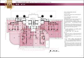 Houseplanshelper by G Shaped Kitchen Floor Plans Magiel Info