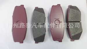 lexus es300 front brake pad replacement online get cheap lexus rear brake pads aliexpress com alibaba group