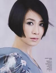 hongkong short hair style short hairstyles hong kong actress 99 best asian face images on