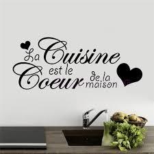vinyl mural cuisine stickers cuisine c est le coeur vinyl wall decals removable