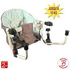 siège repas bébé pour le repas de bébé chaise haute pliable ou téléscopique siège