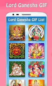 Gif List Lord Ganesha Gif Android Apps On Google Play