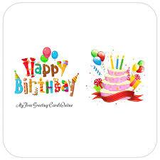 birthday cake email animation image inspiration of cake and