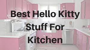 introduce hello kitty stuff in your kitchen stuffyourkitchen