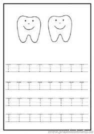 uppercase letter t worksheets free printable preschool and