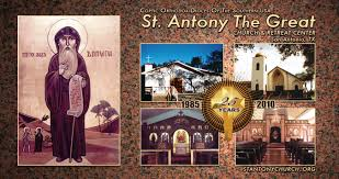 st antony the great coptic orthodox church u0026 retreat center of