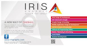 Art Graphic Design Jobs Iris Graphic 961 3 829580 Web Graphic Design Animation Mobile