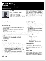 Receptionist Resume Templates Medical Receptionist Resume Medical Office Receptionist Resume