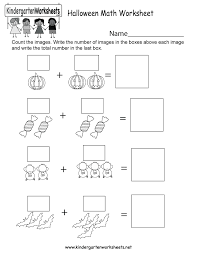 halloween math worksheet free kindergarten holiday worksheet for