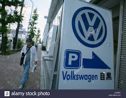 volkswagen japan june 15 2017 tokyo japan a man walks past a volkswagen stock