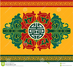 oriental chinese design element stock vector image 22923705