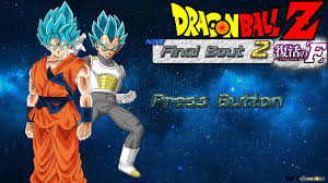 dragon ball final bout 2 screenshots images pictures