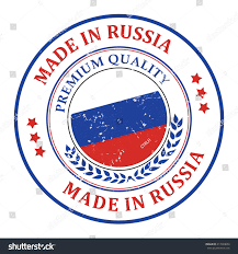 Colors Of Russian Flag Made Russia Grunge Printable Label Russian Stock Vector 417020650