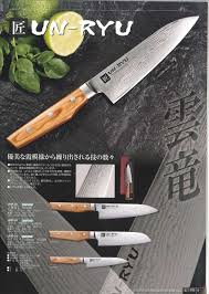 japanese kitchen knives set knife case pro knife bag made in japan