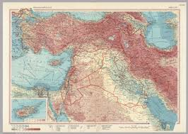 Physical Map Of Middle East by Middle East Pergamon World Atlas David Rumsey Historical Map