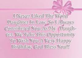 sweet birthday wishes u0026 messages for daughter in law 2happybirthday