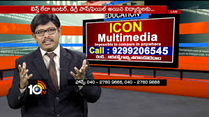 Iacg Multimedia Special Focus On Icon Multimedia Multimedia Jobs Education