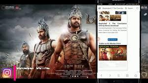 how to download bahubali 2 full hd movie ब ह बल 2 movie