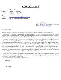 Cover Letter Samples For Sales Sample Resume And Cover Letter Images Cover Letter Ideas