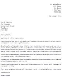 what is an application cover letter amazing how to address an