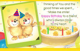 happy birthday cousin quote images awesome happy birthday cousin pictures for facebook
