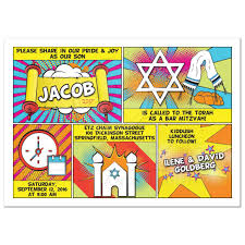 comics comic book bar mitzvah invitation