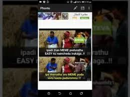 How To Make Video Memes - how to create memes in tamil youtube
