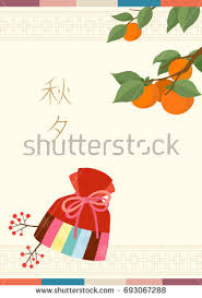 korean traditional lucky bag persimmon tree stock vector 693067288