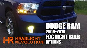 dodge dakota fog light install how to install hid or led bulbs in your 09 16 dodge ram fog lights