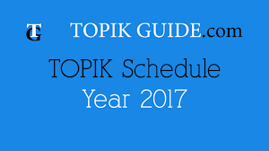 topik year 2017 test schedule topik guide