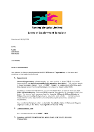letter of employment sample template best business template