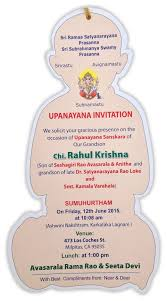 Create An Invitation Card Simple Thread Ceremony Invitation Card Matter 13 About Remodel