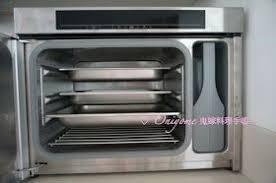 馗rire une recette de cuisine miele 蒸爐 使用和保養 baking and cooking tips in