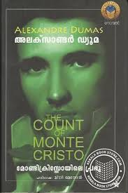 Count Of Monte Cristo Malayalam Pdf Count Of Monte Cristo Malayalam Translation 100 Images