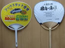 uchiwa fan uchiwa the japanese fan japan experience