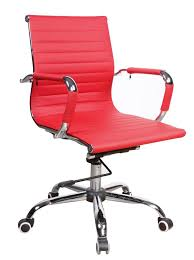 Adjustable Office Chair Office Chairs